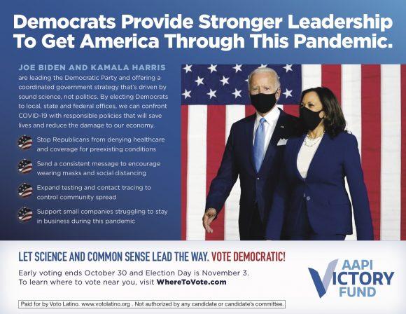 Diversity Powers America